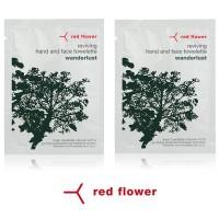 RedFlower_Blog
